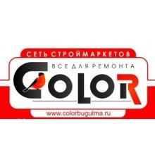 «Color» город Альметьевск
