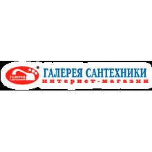 «Галерея сантехники» город Санкт-Петербург